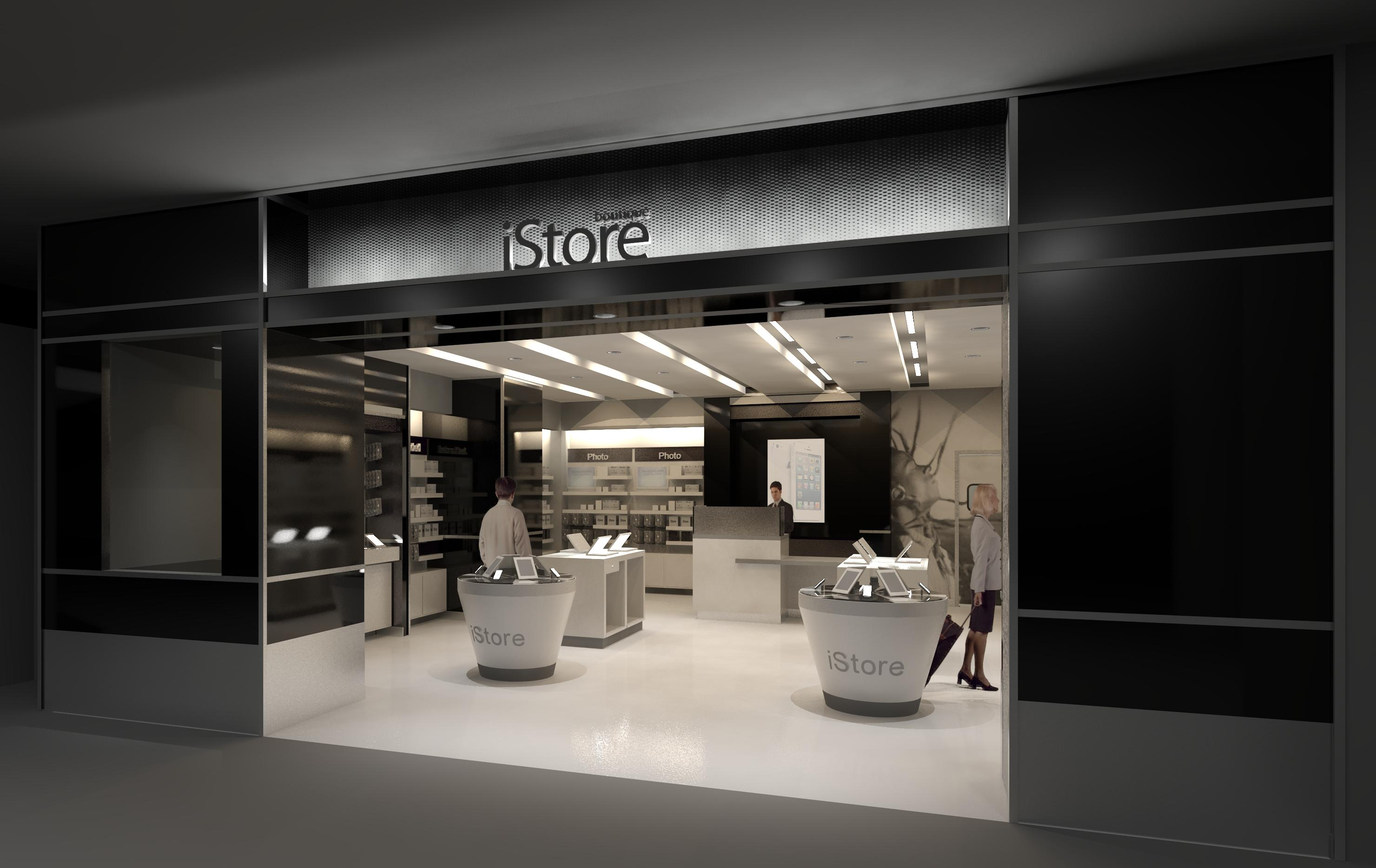 iStore: IAH, Houston, Texas
